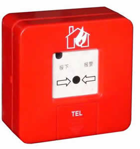j-sap-m-sh2161a手动火灾报警按钮