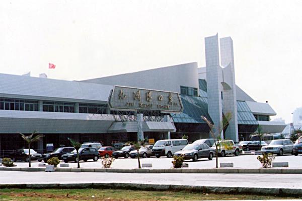 珠海九州港口岸大厦(图1)