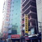 重庆港渝广场