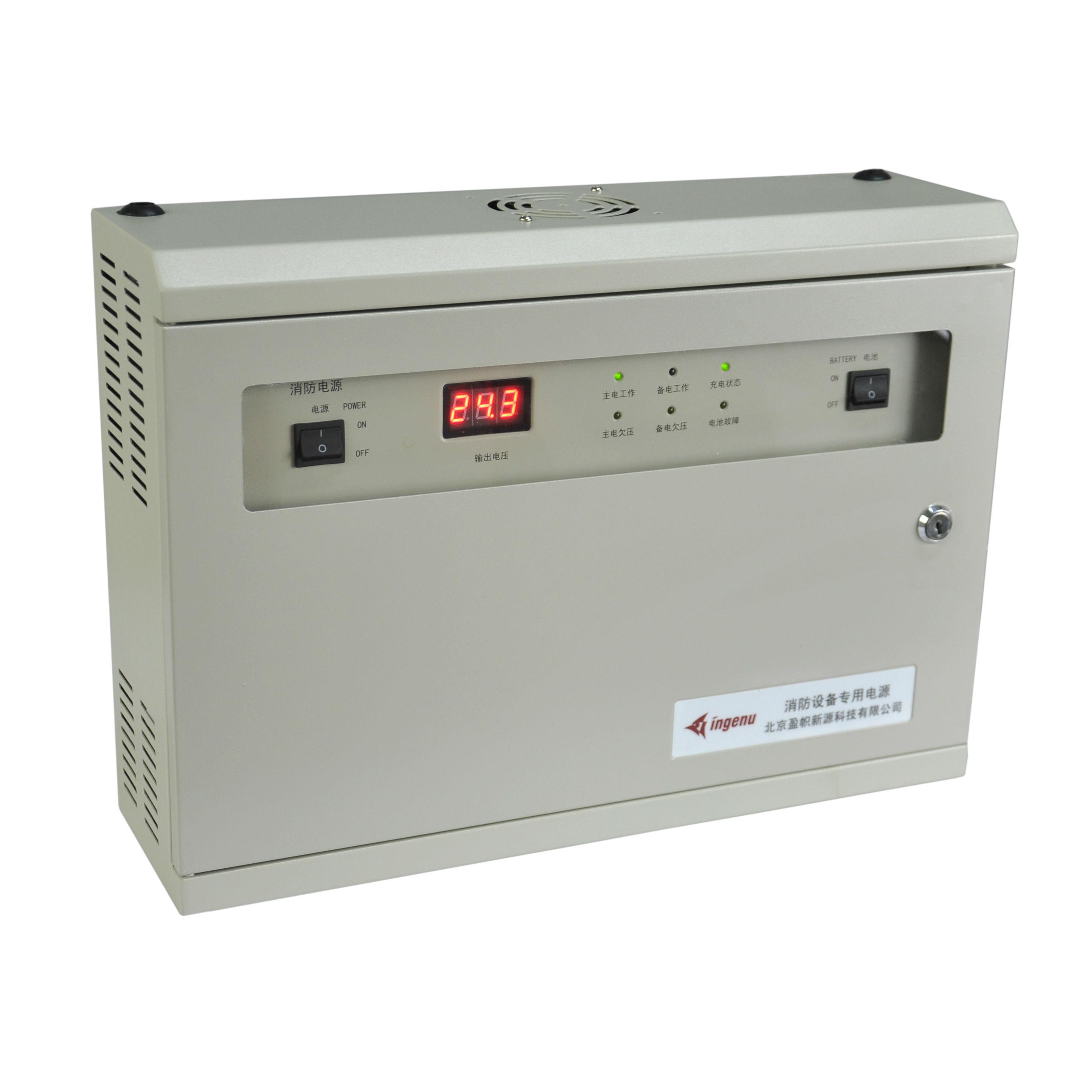 直流不间断电源-南消集团