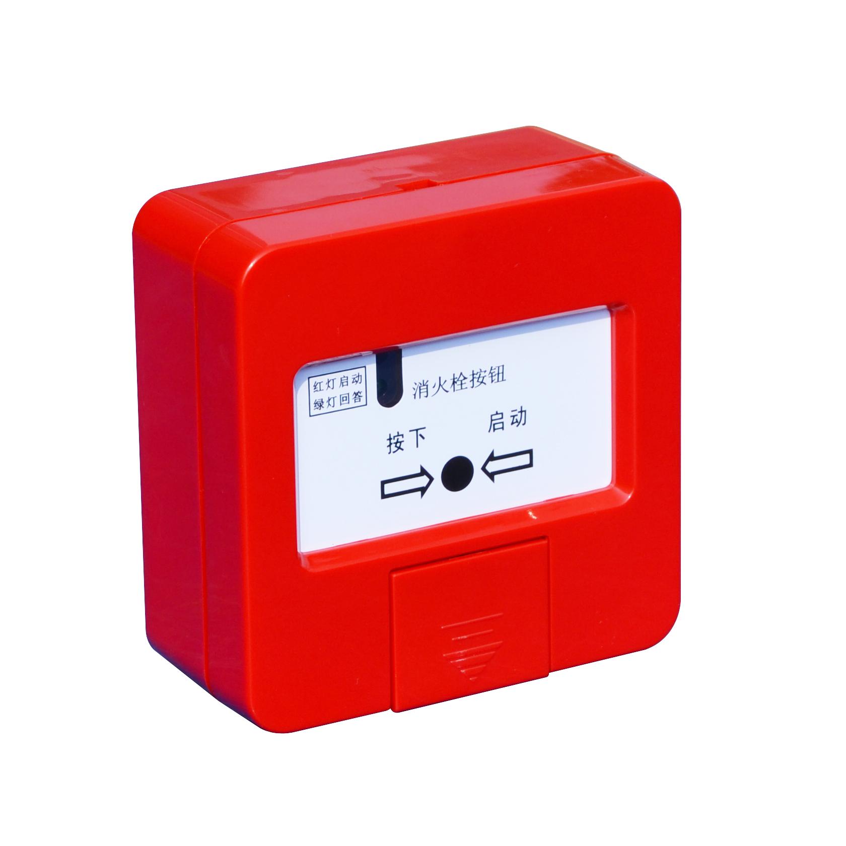 J-SAP-M-SH2163消火栓按钮(图1)